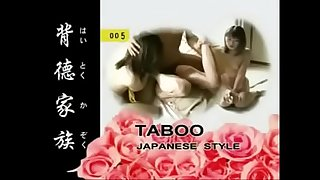 Taboo Japanese Fashion Vol 5